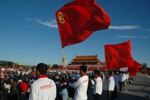 B Pékin Tienanmen