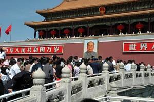 Pékin 1er mai 2005 (10)