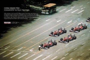 Copie Tiananmen pour course automobile