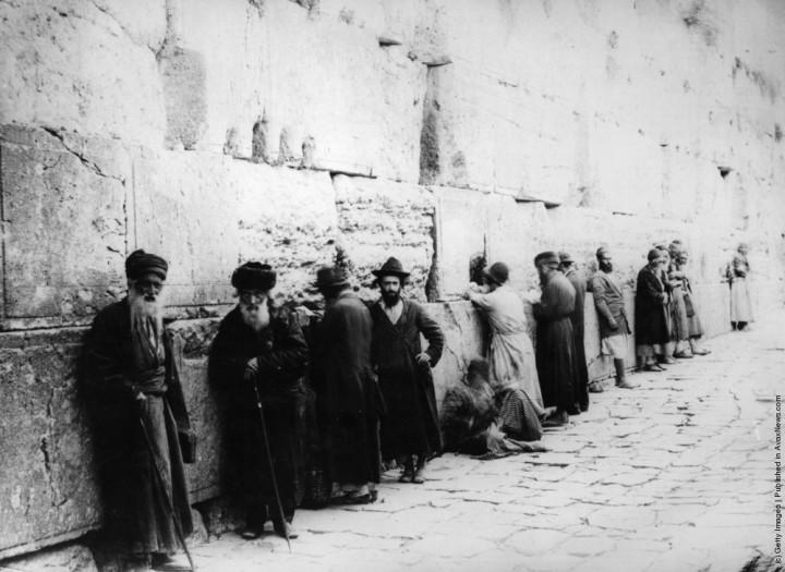 Mur Jerusalem Felix Bonfils Félix Bonfils