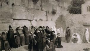 Mur lamentations en 1857