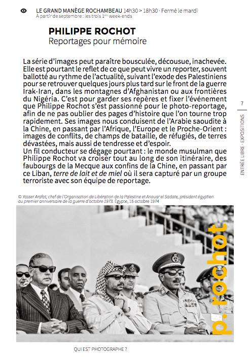 Lancement expo Vendôme