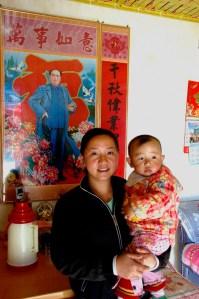 118f-chine-femme-a-l-enfant-tongxin-copier-copie