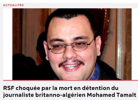mohamed-tamalt-mort-en-detention-le-11-dec-2016