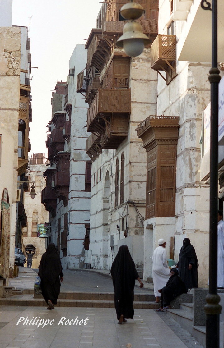 Arabie le vieux Djeddah 1996 signé