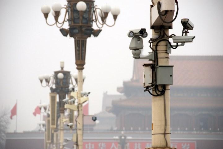 Pekin Tienanmen nov 09 (3) (Copier)