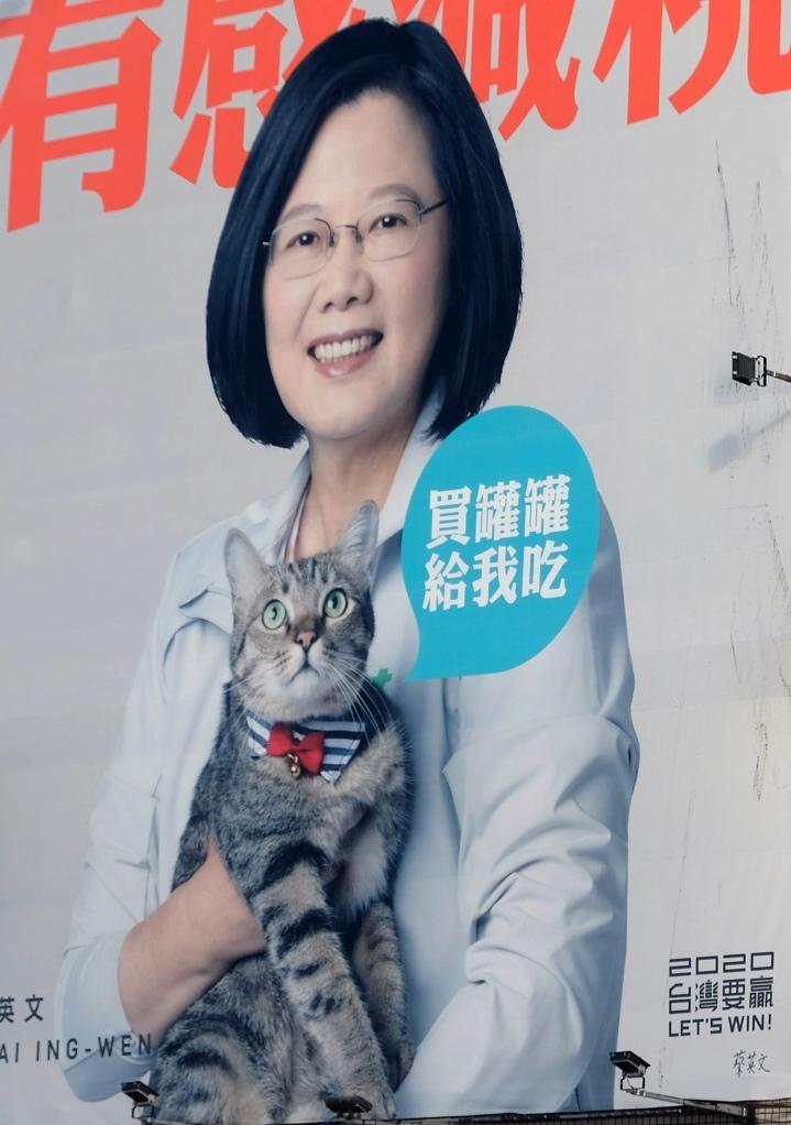 Taiwan dec et janvier 2020 (399) tsai couv_modifié-1